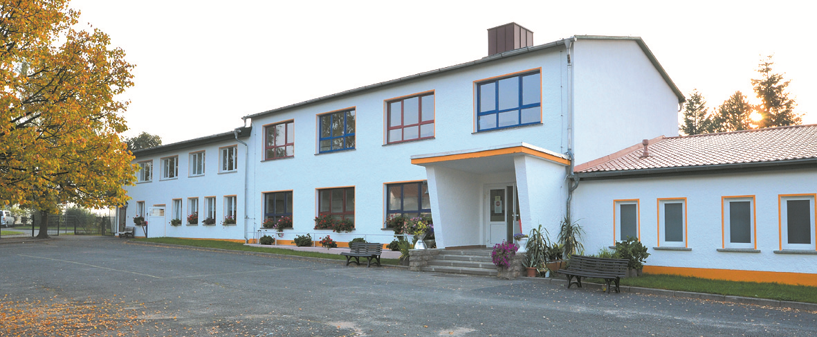 Staatliche Grundschule Öpfershausen